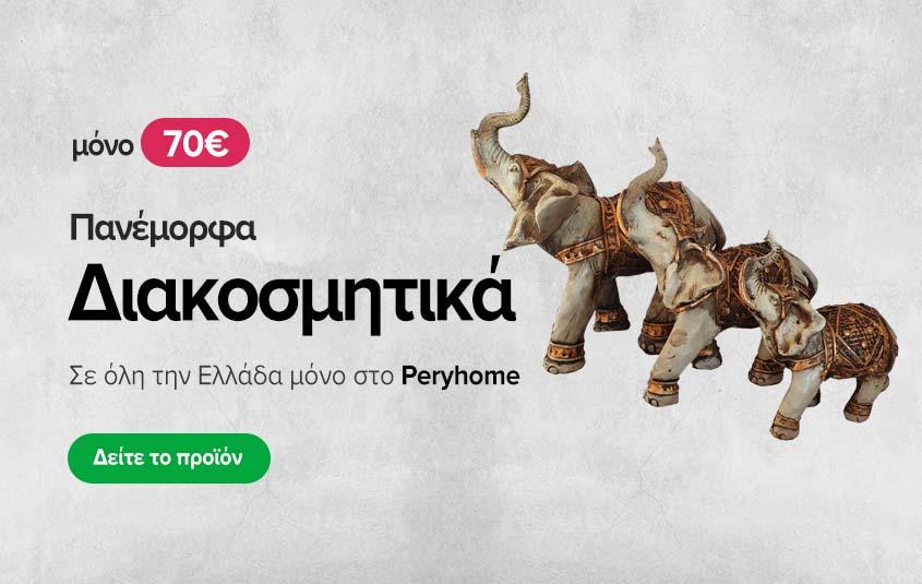 Peryhome